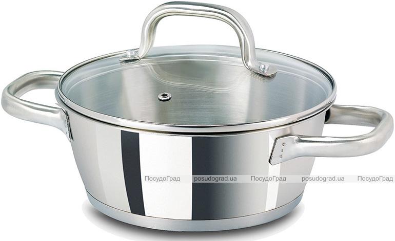 Кастрюля Vitrinor Bon Chef 3л из нержавеющей стали, низкая