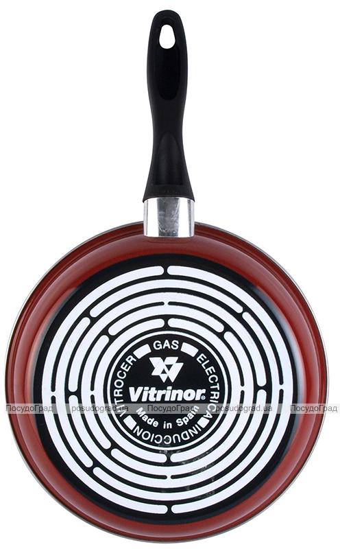 Сковорода Vitrinor Bourgogne Ø26см с антипригарным покрытием Quantum 2 Whitford
