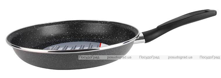 Сковорода Vitrinor Gransasso Ø26см с антипригарным покрытием