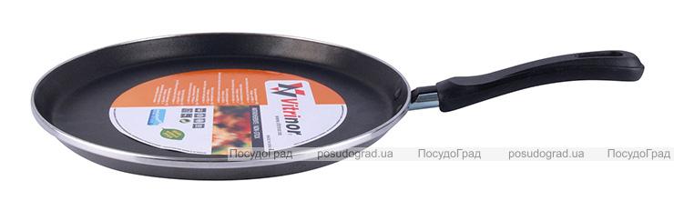 Сковорода блинная Vitrinor Authentique Crystal Ø24см с антипригарным покрытием