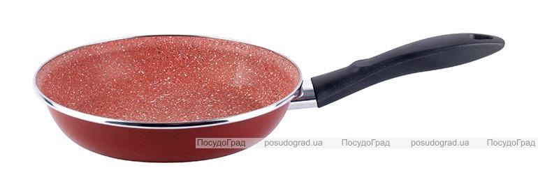 Сковорода Vitrinor Toscana Terracota Ø22см с антипригарным покрытием