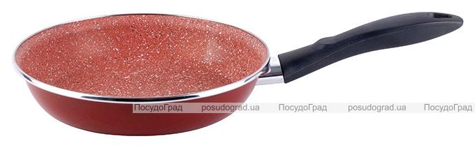 Сковорода Vitrinor Toscana Terracota Ø26см с антипригарным покрытием