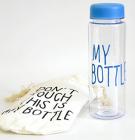Бутылка My Bottle 500мл, синяя + льняной чехол
