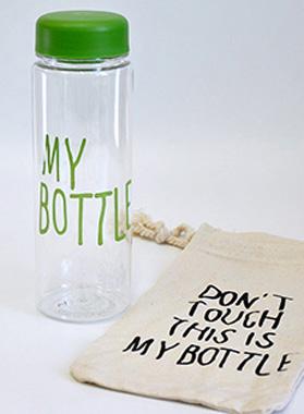 Бутылка My Bottle 500мл, зеленая + льняной чехол