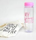Бутылка My Bottle 500мл, розовая + льняной чехол