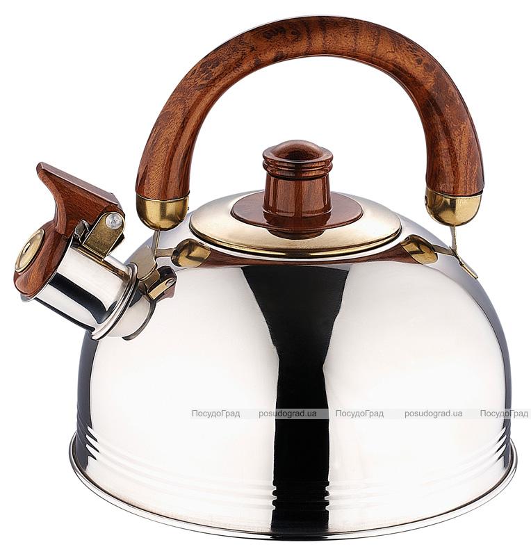Чайник KETTLE-46 Wellberg 2.5 литра со свистком