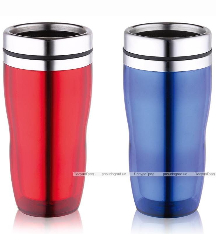 Чашка-термос Wellberg 450мл (красная, синяя)