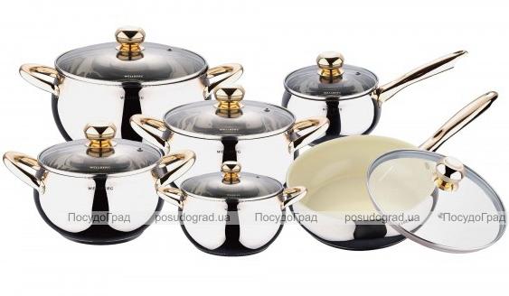 Набор кухонной посуды Wellberg Apple Pot Gold 12 предметов