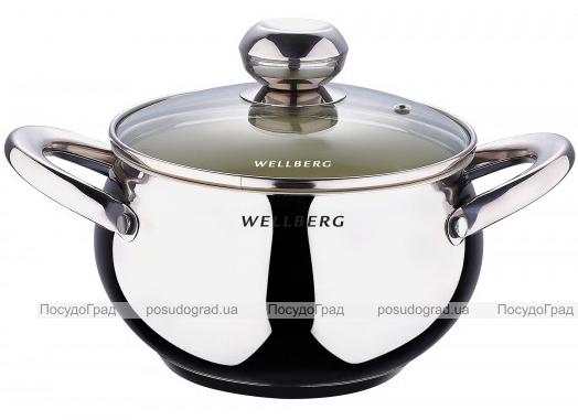 Кастрюля Wellberg Apple Pot 6,7л с керамическим антипригарным покрытием
