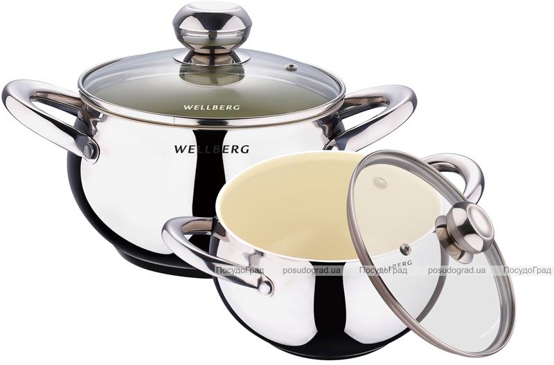 Набор кастрюль Wellberg Apple Pot Ceramic 2 кастрюли с керамическим антипригарным покрытием