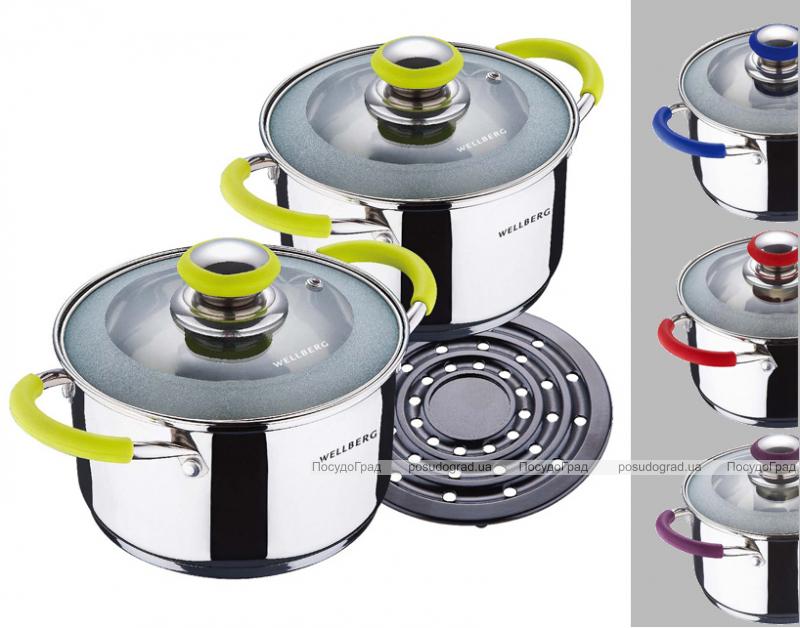 Набор кухонный Wellberg Silicone Handle 2 кастрюли и подставка под горячее