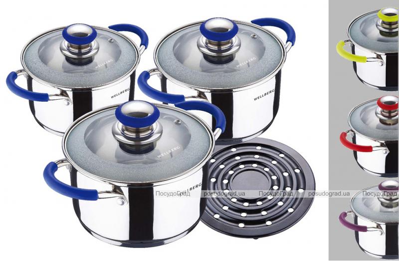 Набор кухонный Wellberg Silicone Handle 3 кастрюли и подставка под горячее