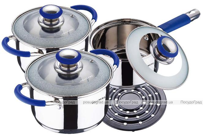 Набор кухонной посуды Wellberg Silicone Handle 2 кастрюли ковшик и подставка под горячее