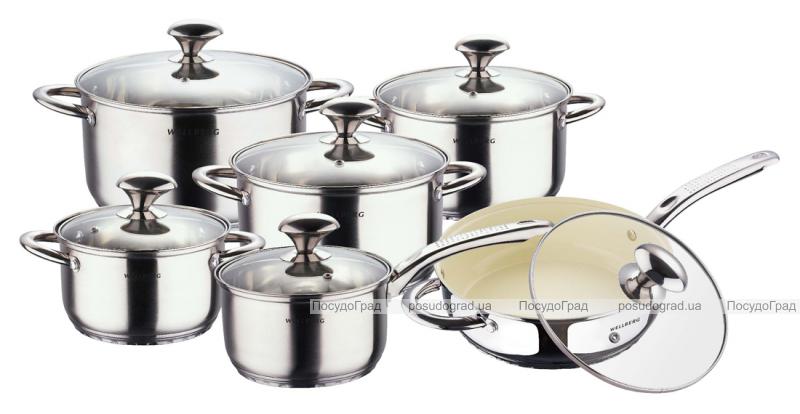 Набор кухонной посуды Wellberg Prima Ceramic 12 предметов
