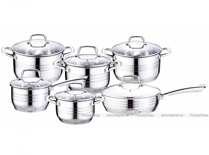 Набор кухонной посуды Wellberg Weimar с 9-тислойным дном 12 предметов