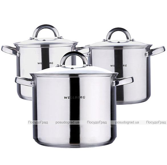 Набор кухонной посуды Wellberg Big Cook Pro 3 большие кастрюли 4л, 5.3л, 8.7л