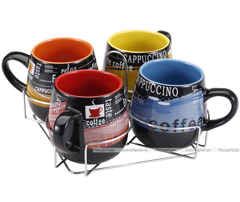 Набор кружек Wellberg Colore Cappuccino 450мл на подставке