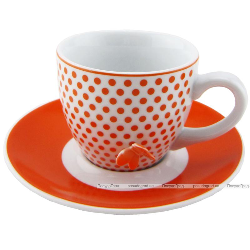 Чайная пара Wellberg Butterflies 220мл 2 предмета, оранжевый