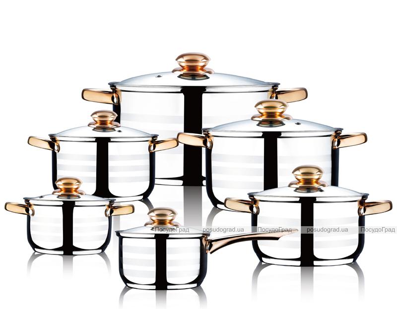 Набор посуды Wellberg Practical Gold 5 кастрюль и ковшик с крышками