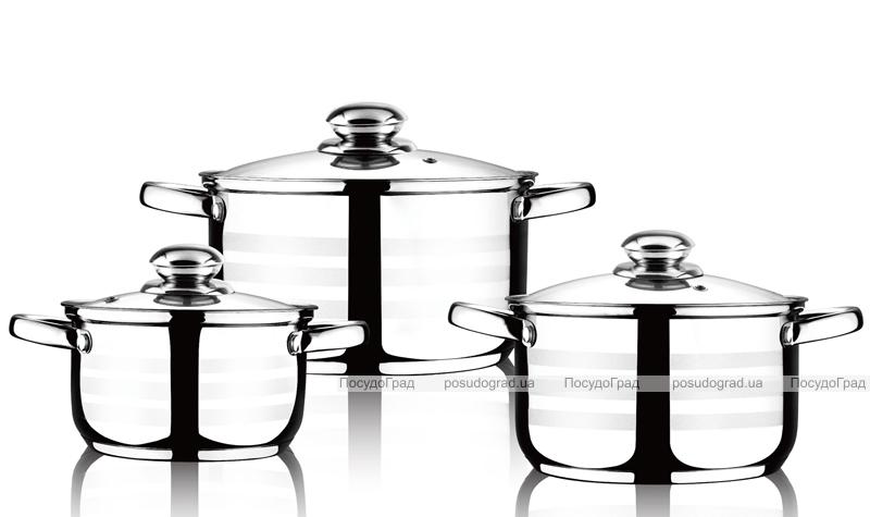 Набор кастрюль Wellberg Practical Silver 3 кастрюли 3.5л, 4.5л, 5.8л