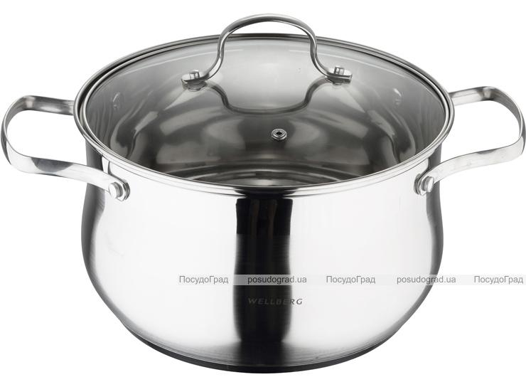 Каструля Wellberg Style Pot 8.2л нержавійка зі скляною кришкою