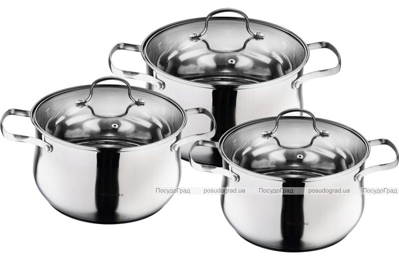 Набор 3 кастрюли Wellberg Style Pot 2л, 2.9л, 3.9л с крышками