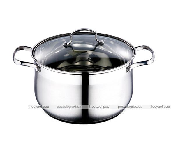 Кастрюля Wellberg Style Pot 2л со стеклянной крышкой