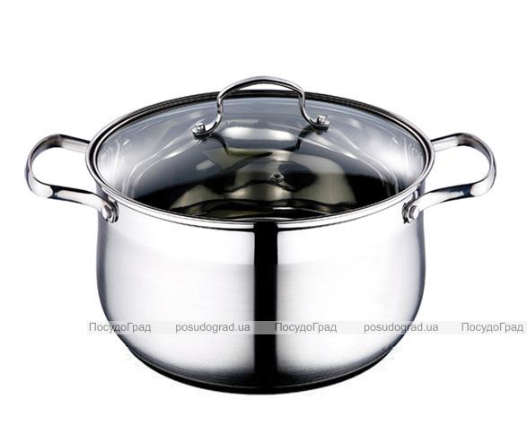 Кастрюля Wellberg Style Pot 3.9л со стеклянной крышкой