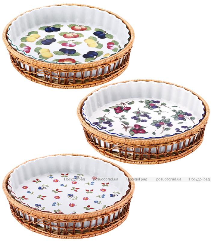 Форма для выпечки 2,5л (блюдо сервировочное) Wellberg в плетенной корзине