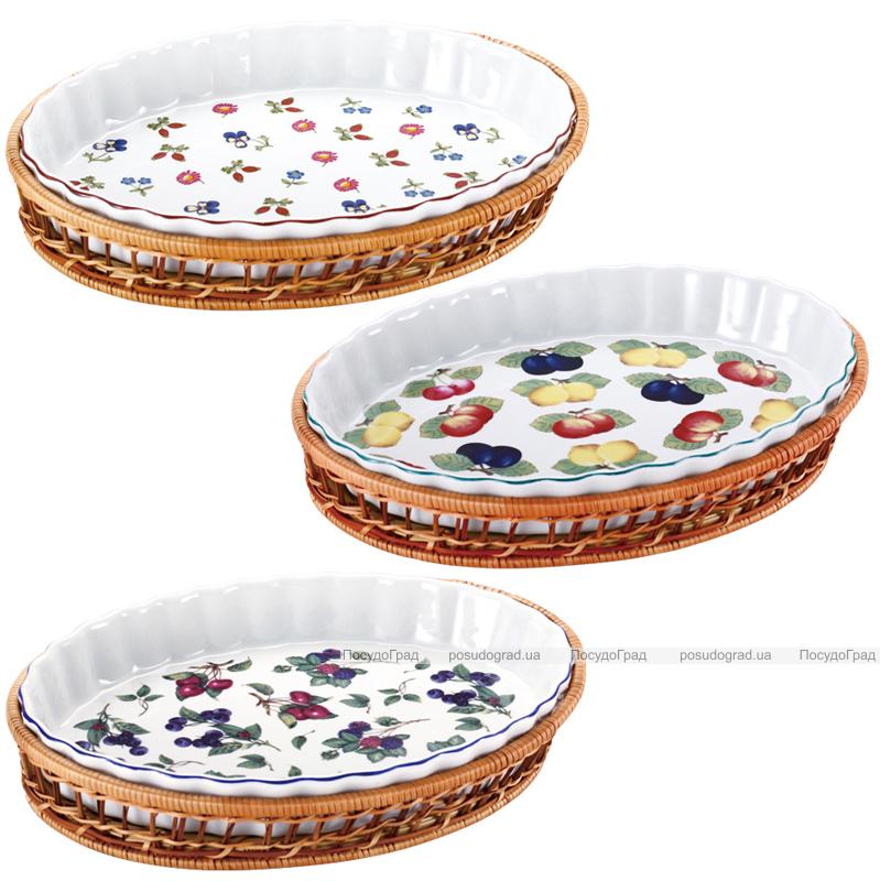 Форма для выпечки 1,6л (блюдо сервировочное) Wellberg в плетенной корзине