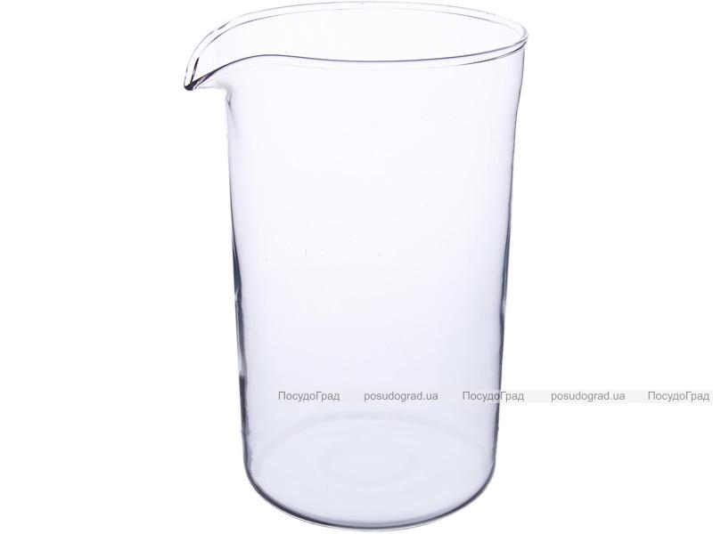 Колба-запаска Wellberg для френч-пресса стеклянная 1000 мл