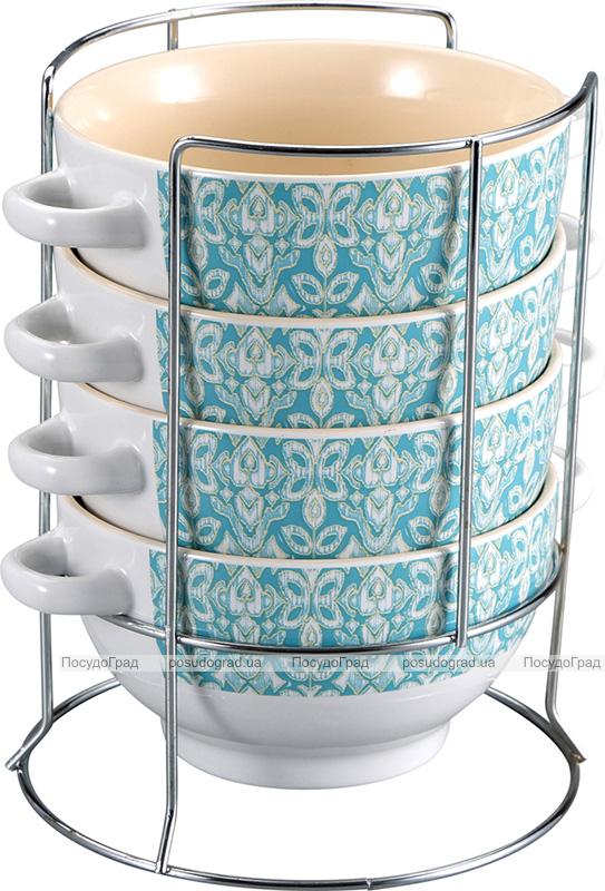 Набор 4 пиалы Wellberg Vertigo Blue 680мл на металлический подставке
