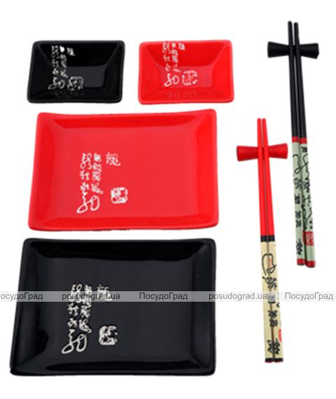 Набор для суши Wellberg Red&Black 8 предметов