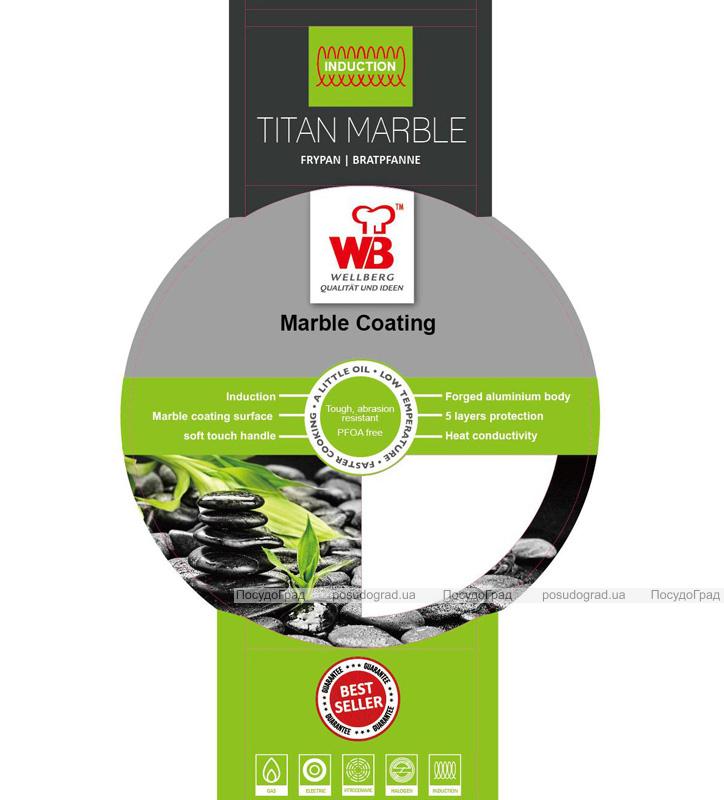 Сковорода Wellberg Titan Marble Ø28см с антипригарным покрытием