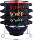 Набор пиал-бульонниц Wellberg Breezy SOUP 4 пиалы 680мл на подставке
