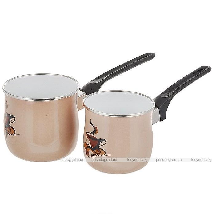 Набор эмалированных турок Wellberg Fragrance 2 турки Ø8см и Ø9см