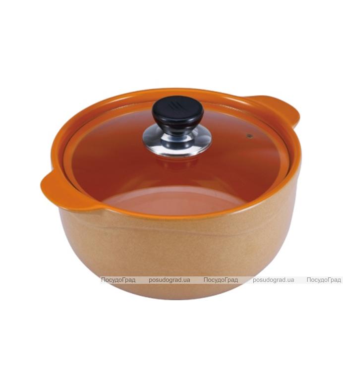 Кастрюля Wellberg Vigoroso Orange 1.8л из огнеупорной керамики со стеклянной крышкой