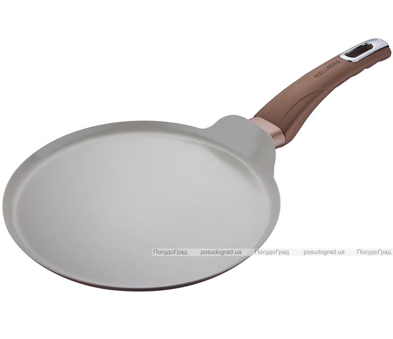 Сковорода блинная Wellberg Carla Ø24см с антипригарным керамическим покрытием