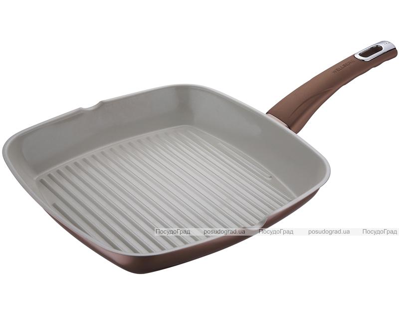 Сковорода-гриль Wellberg Carla 28см с антипригарным керамическим покрытием