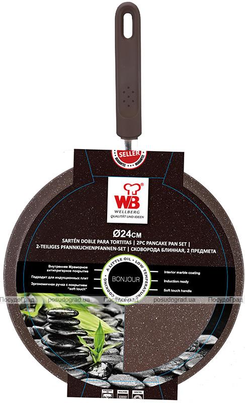 Сковорода блинная Wellberg Hallein Ø24см, мраморное покрытие, с нейлоновой лопаткой