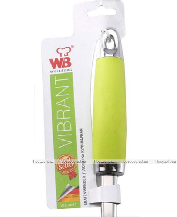 Половник Wellberg Vibrant 30см с цветной ручкой
