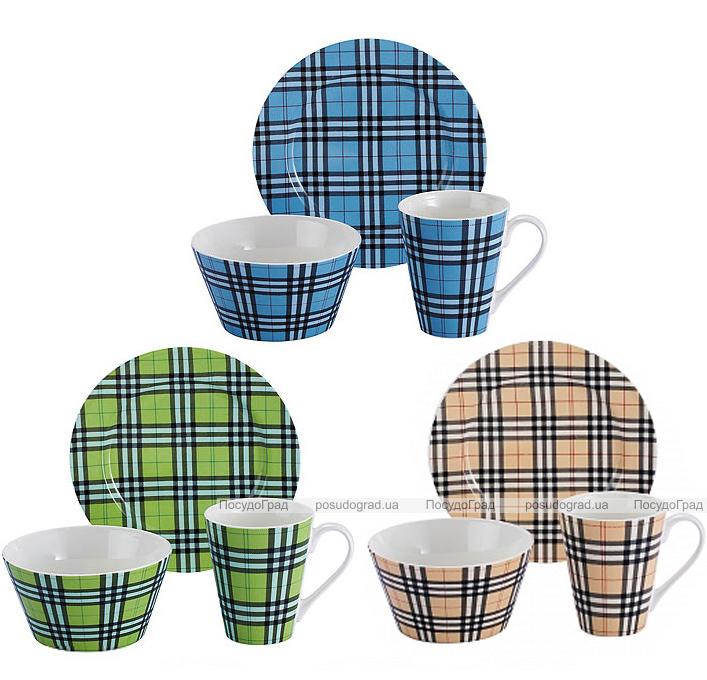 Набор для завтрака Edinburg тарелка чашка и пиала
