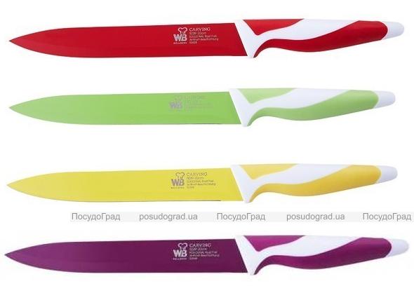 Нож для нарезки Wellberg 5039 20см Антибактериальное покрытие