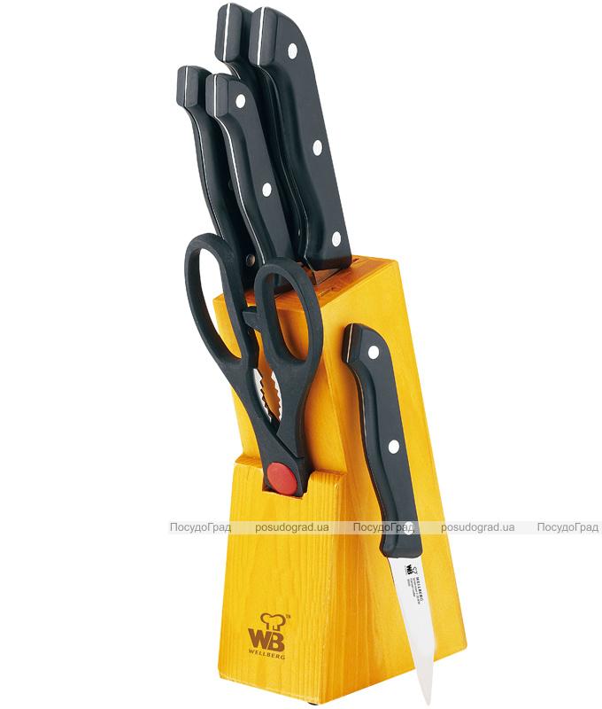 Набор кухонных ножей Wellberg Builefeld-20 7 предметов