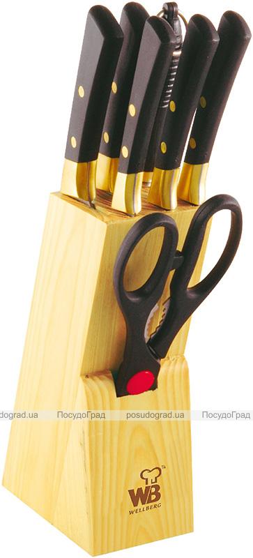 Набір кухонних ножів Wellberg Builefeld-5124 8 предметів
