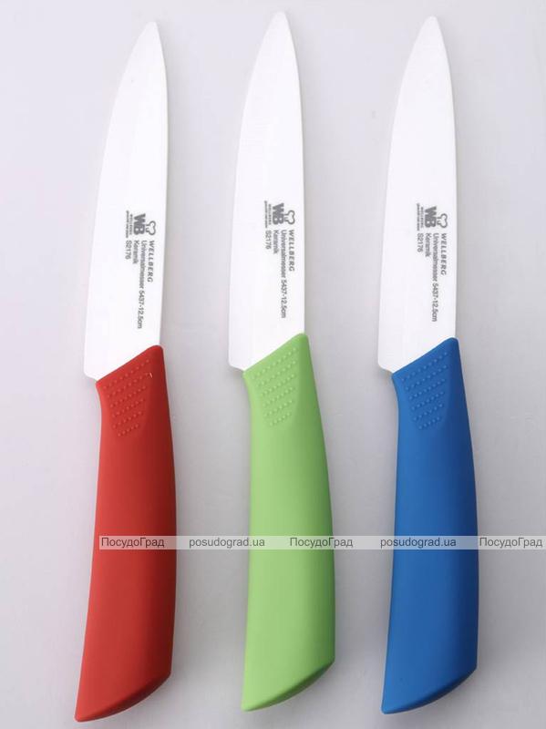 Нож керамический Wellberg Tsuba 12,5см универсальный