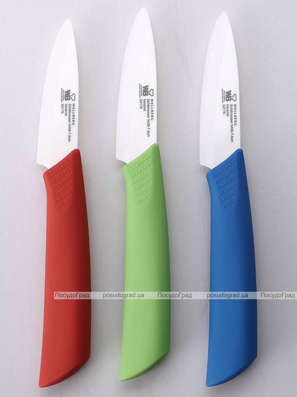 Нож керамический Wellberg Tsuba 7,5см для чистки овощей