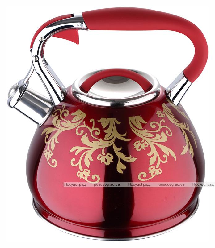 Чайник Wellberg Flame 2.7л індукційний, зі свистком, червоний