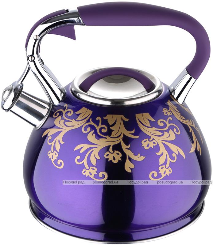 Чайник Wellberg Flame 4.5л индукционный, со свистком, фиолетовый