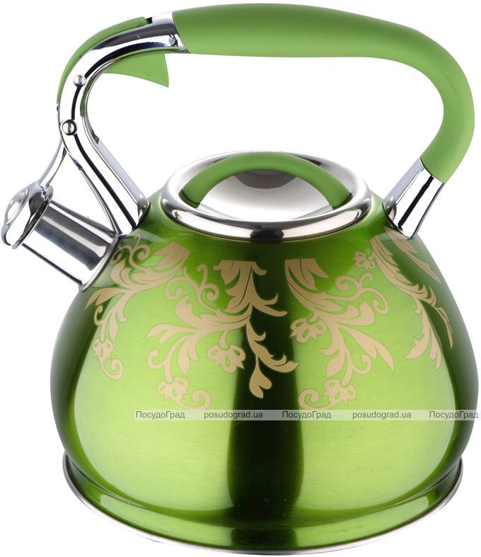 Чайник Wellberg Flame 4.5л індукційний, зі свистком, зелений